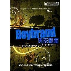 Boybrand: A Documentary