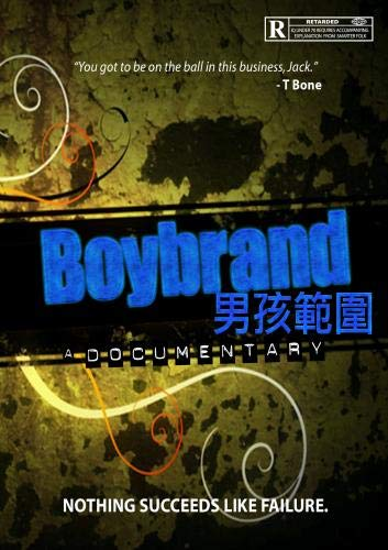 Boybrand: A Documentary