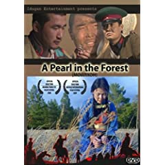 A Pearl in the Forest (Moilkhon)