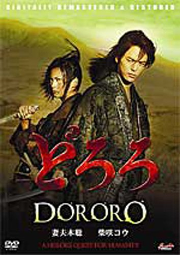 Dororo A Heroes Quest for Humanity