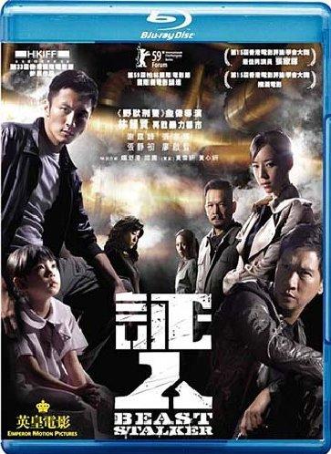 Beast Stalker (Import) [Blu-ray]