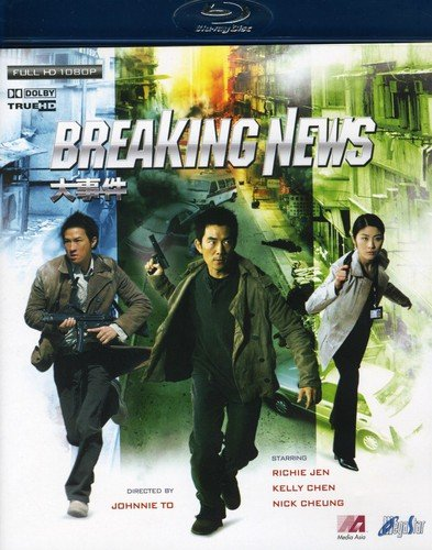 Breaking News (Import) [Blu-ray]