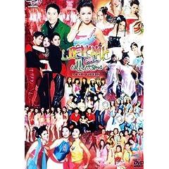 Tinh Medley Collection - Kevin Khoa & Various Singers