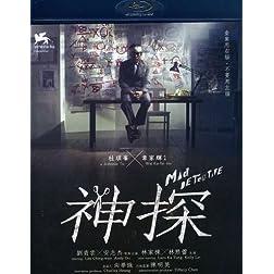 Mad Detective (Blu-Ray) [Blu-ray]