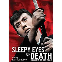 Sleepy Eyes of Death: Collector's Set, Vol. 1