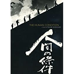 The Human Condition- Criterion Collection