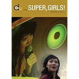 Super, Girls! (Institutional Use)