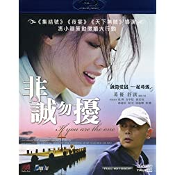 If You Are the One (Import) [Blu-ray]