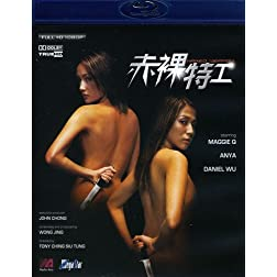 Naked Weapon (Blu-Ray) [Blu-ray]