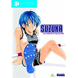 Suzuka: The Complete Series Box Set (Viridian Collection)