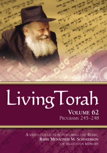 Living Torah Volume 62 Programs 245-248