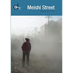 Meishi Street (Institutional Use)