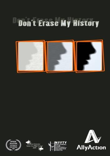Don't Erase My History