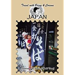 Travel with Barry & Corinne to Japan