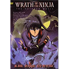 Wrath of a Ninja