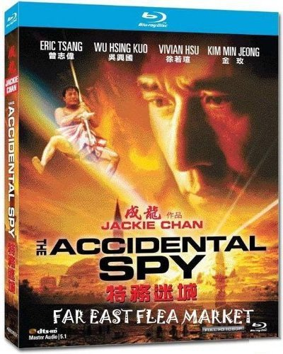The Accidental Spy (Import) [Blu-ray]