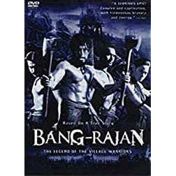 Bang-Rajan