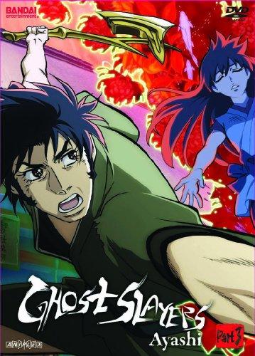 Ghost Slayers Ayashi, Part 3