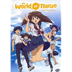 World of Narue: Complete Collection