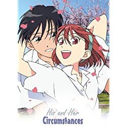 His & Her Circumstances DVD Collection (Anime Value/Kare Kano)