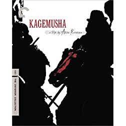 Kagemusha- Criterion Collection [Blu-ray]