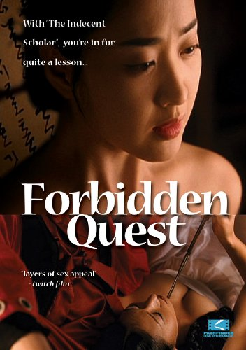 Forbidden Quest