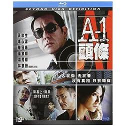 A-1 [Blu-ray]