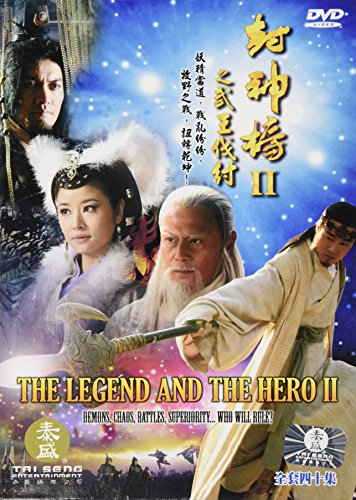Legend & The Hero (5pc) (Ws Sub Dol Box)