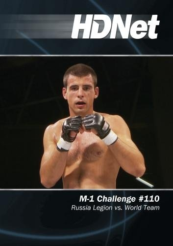 M-1 Challenge #110: Russia Legion vs. World Team