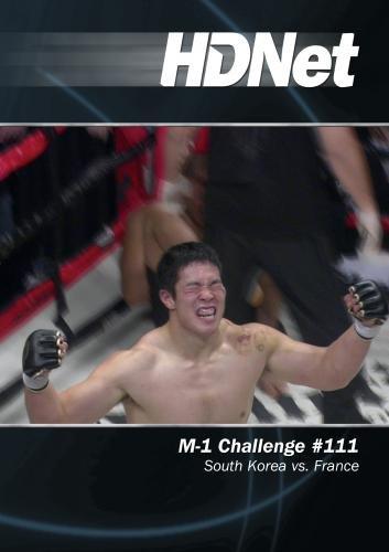 M-1 Challenge #111: South Korea vs. France