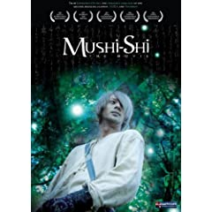 Mushi-Shi: The Movie
