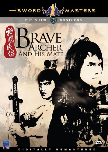 Sword Masters: Brave Archer and His Mate**SHAW BROTHERS**