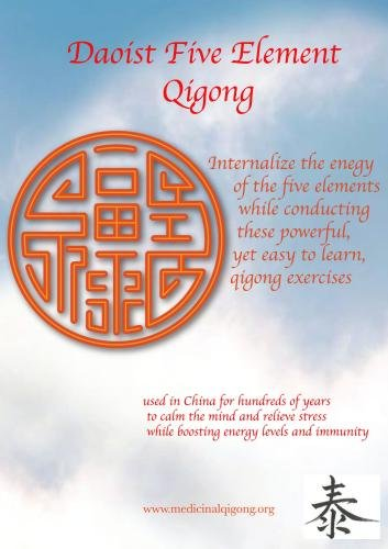Daoist Five Element Qigong