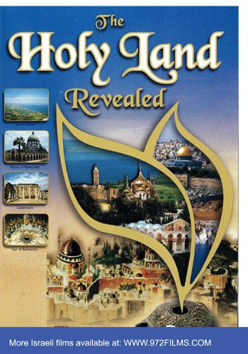 The Holyland Revealed