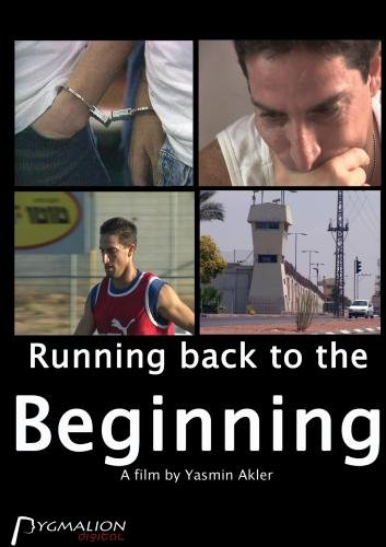 Running Back to the Beginning