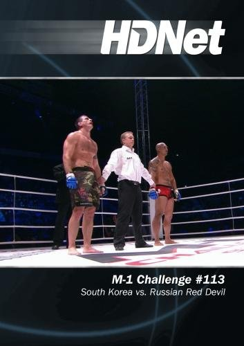 M-1 Challenge #113: South Korea vs. Russian Red Devil