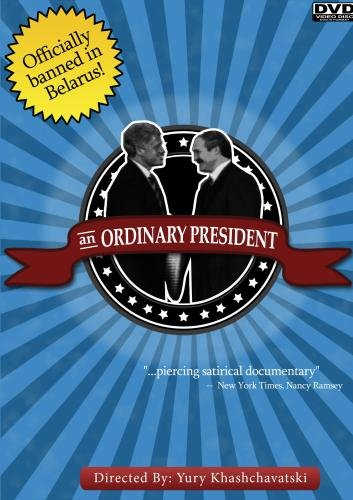 An Ordinary President