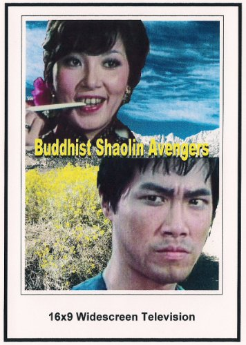 Buddhist Shaolin Avengers 16x9 Widescreen TV.