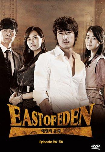 East of Eden Vol. 2
