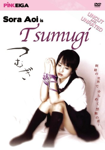 Sora Aoi is TSUMUGI