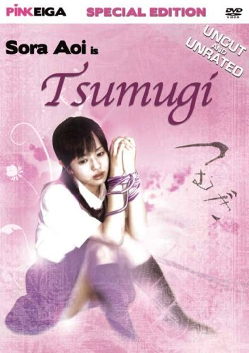 Sora Aoi is TSUMUGI - special edition DVD