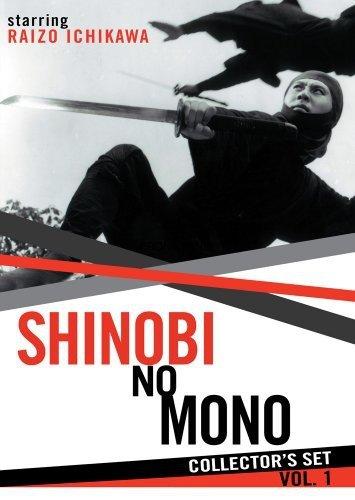 Shinobi No Mono Collector's Set, Vol. 1
