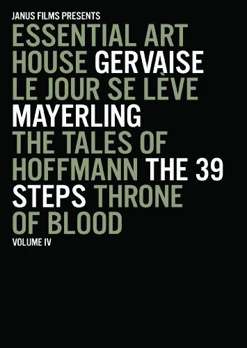 Essential Art House, Vol. 4