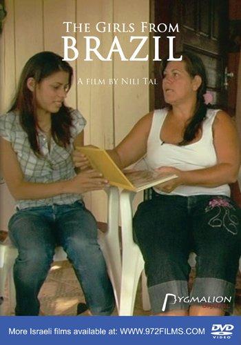 The Girls From Brazil