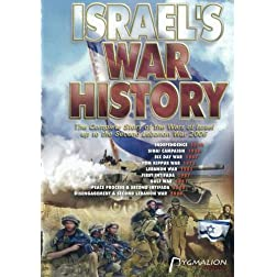 Israel's War History