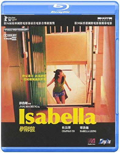 Isabella [Blu-ray]