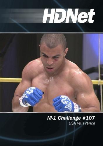 M-1 Challenge #107: USA vs. France