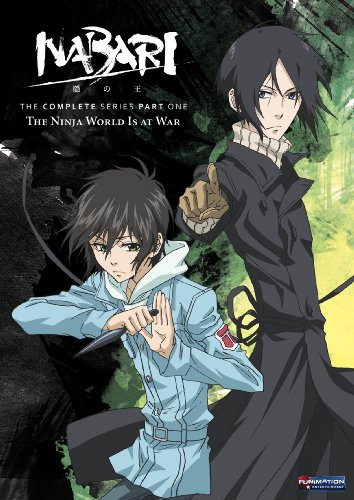 Nabari No Ou: Complete Series, Part 1