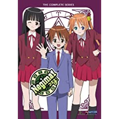 Negima!: The Complete Series Box Set (Viridian Collection)