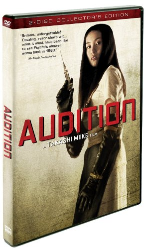 Audition: Collector's Edition